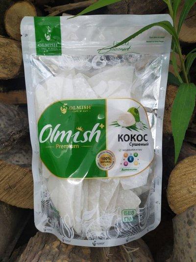 Орехи и Сухофрукты из солнечного Вьетнама 🍍