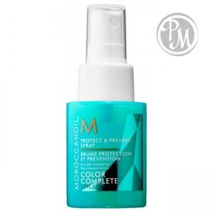 Moroccanoil спрей для сохранения цвета protect and prevent spray 50 мл (д)