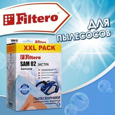 Filtero — идеальная чистота во всем доме — Filtero Для пылесосов