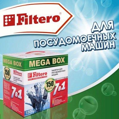 Filtero — идеальная чистота во всем доме — Filtero Посудомоечные машины