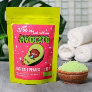 """Жемчуг для ванны в пакете """"АвоКАТО"""", 130 г, с ароматом лайма"""