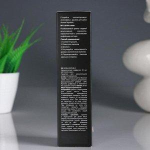 "Ароматический диффузор AROMA REPUBLIC, 20 мл, ""Irish cream"""