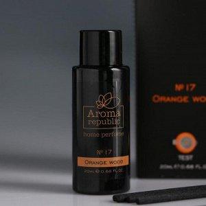 "Ароматический диффузор AROMA REPUBLIC, 20 мл, ""Orange wood"""
