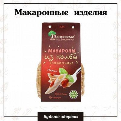 ЗОЖнутая!🌾 Полезное Питание 🌾 — Макаронные изделия — Макаронные изделия