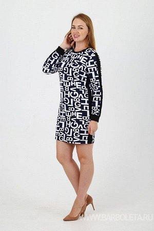 Платье Модель 1154