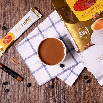 🇻🇳Вкусный Вьетнам. Макадамия, сухофрукты, кофе!  — DAO COFFEE. Кофе из Лаоса — Растворимый кофе