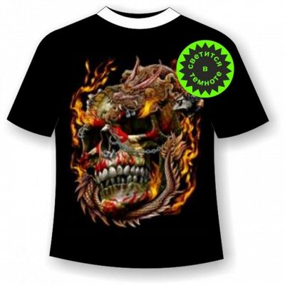 Мир прикольных футболок для всей семьи — Мужские футболки с надписями и рисунками — Футболки