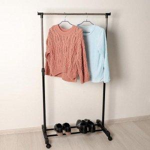 Стойка для одежды телескопическая Доляна, 1 перекладина 81?42?90,5(160) см