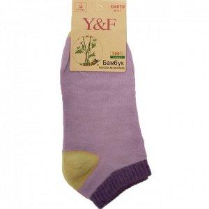 Носки женские Y&F размер 36-40 бледно-пурпурного цвета.