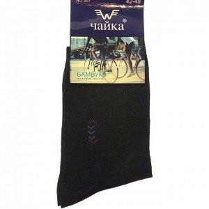 Мужские носки Chaika чёрного цвета (выше косточки). Размер 42-47.