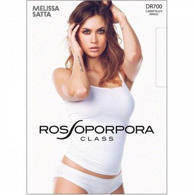 Rossoporpora белье для женщин и мужчин (Италия)