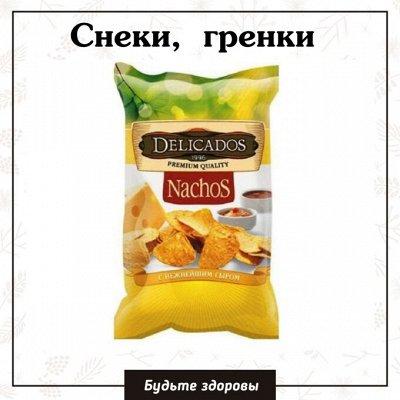 ЗОЖнутая!🌾 Полезное Питание 🌾 — Снеки,гренки,чипсы — Чипсы, сухарики и снэки