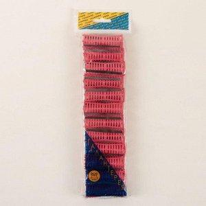 Бигуди на резинке, d = 2 см, 12 шт, цвет МИКС
