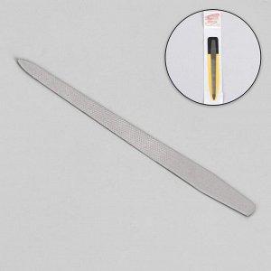 Пилка металлическая для ногтей, 13,5 см, цвет серебристый
