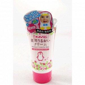 Детский крем Chu Chu Baby, увлажняющий, 50 мл