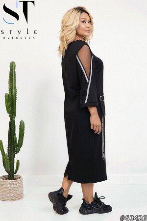 Платье 63426