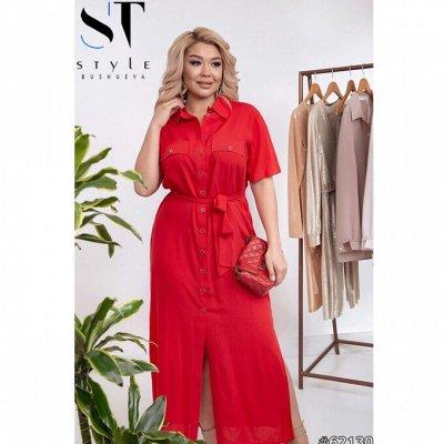 ⭐️*SТ-Style*Новинки+ Распродажа*Огромный выбор одежды! — 48+: Платья 1 — Платья