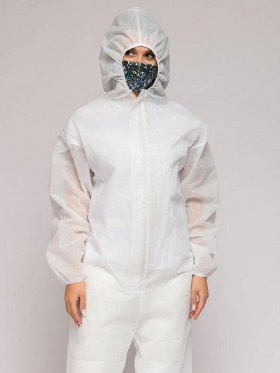 1*0*0*1 платье. 56 РАСПРОДАЖА — ЗАЩИТА — Бахилы и маски