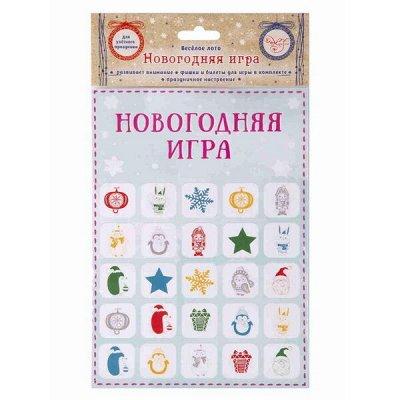Новогодний F-present  - сувениры, презенты, предзаказания — Адвент-календари — Сувениры