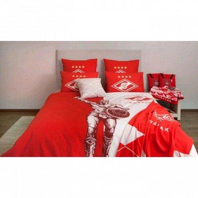 Настоящим Хозяюшкам- Текстиль -Содержим   Дом Красивым !   — Комплекты постельного белья — Постельное белье