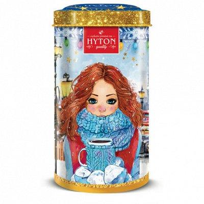 Цейлонский чай!  Пора пить HYTON! — Коллекция Новогоднего чая — Чай