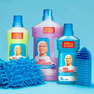 ●Procter & Gamble●⚡️Скидки, акции, распродажи⚡️ — ● MR. PROPER ● Универсальные средства для уборки — Для мытья полов