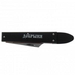 Нож окулировочный, «Добрыня»