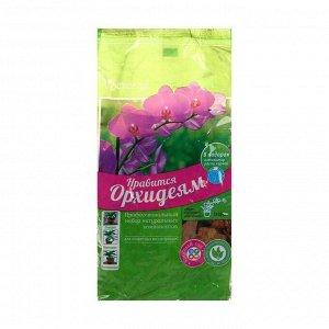 Набор натуральных компонентов для эпифитных видов орхидей, 2 л