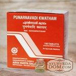 Arya Vaidya Sala Punarnavadi Kwatham / Пунарнавади Кватхам 100таб.