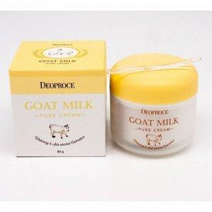 Омолаживающий крем для лица с молочными протеинами козьего молока Goat Milk Pure Cream