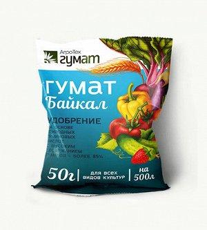 УД Гумат Байкал  50г 1/150