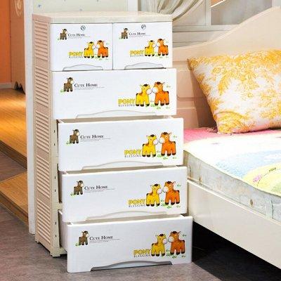 39 Мебель для дома!Хорошие скидки!Приятные цены! — Комоды, полки по приятным ценам! — Комоды и тумбы