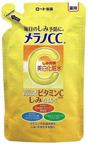 Rohto Melano CC  Whitening Lotion Toner - отбеливающий и осветляющий кожу тонер с витаминами С и Е,пакет-рефил,170ml