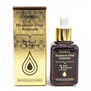 Сыворотка  с гиалуроновой кислотой Hyaluron Vital Ampoule