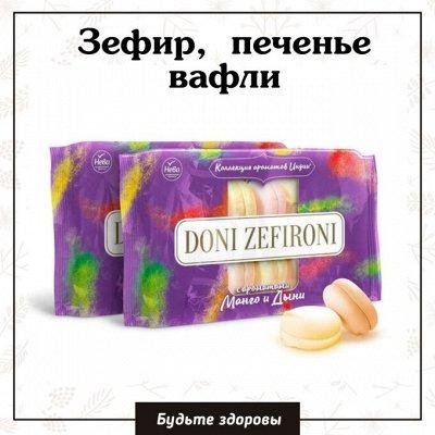 ЗОЖнутая!🌾 Полезное Питание 🌾 — Зефир,печенье,вафли — Кондитерские изделия