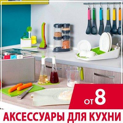 Муся - чистота, залог Здоровья! Порядок прежде всего👆 — Аксессуары для кухни — Аксессуары для кухни