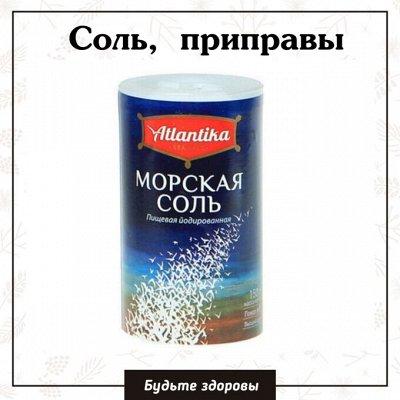 ЗОЖнутая!🌾 Полезное Питание 🌾 — Соль, приправы — Сахар и соль