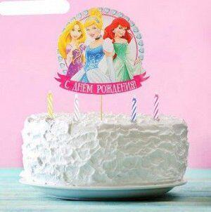 """Топпер Топпер в торт """"С Днем Рождения"""" Принцессы, с набором свечей, 12 шт."""
