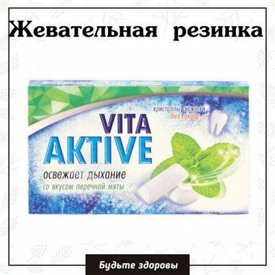 ЗОЖнутая!🌾 Полезное Питание 🌾 — Жевательная резинка — Жевательная резинка