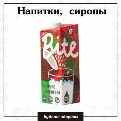 ЗОЖнутая!🌾 Полезное Питание 🌾 — Кисели,сиропы,напитки — Напитки, соки и воды