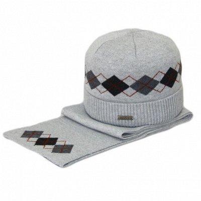 В ожиданиии зимы покупаем шапки мы! — КОМПЛЕКТЫ МУЖСКИЕ — Шапки