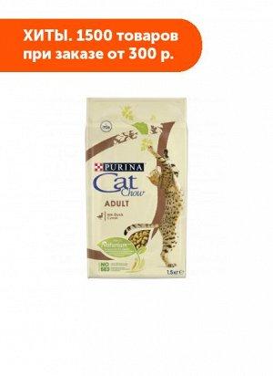 Cat Chow Adult сухой корм для кошек Утка 1,5кг АКЦИЯ!