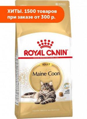 Royal Canin Maine Coon Adult сухой корм для кошек породы Мейн-Кун старше 15 месяцев 4кг