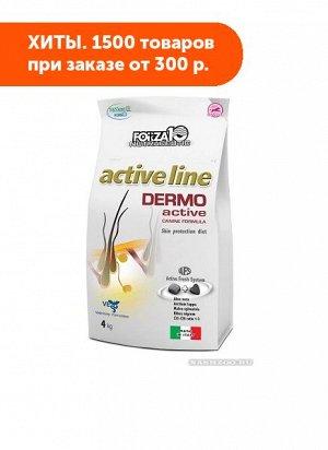 Forza10 Dermo Active Line диета сухой корм для собак всех пород с патологиями кожного покрова 4кг