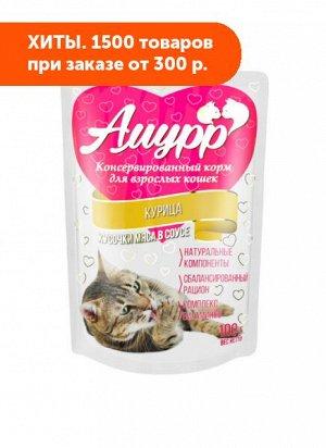 Амурр влажный корм для кошек Курица в соусе 100гр