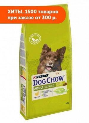Dog Chow Adult сухой корм для собак Курица 14кг АКЦИЯ!