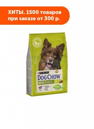 Dog Chow Adult сухой корм для собак Ягненок 14кг АКЦИЯ!