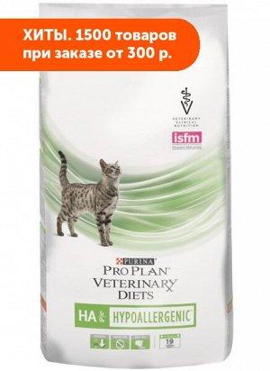 Purina Hypoallergenic HA диета сухой корм для кошек при пищевой аллергии 1,3кг