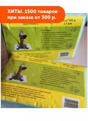 Пеленки Puppy гелевые 60*60см 15шт
