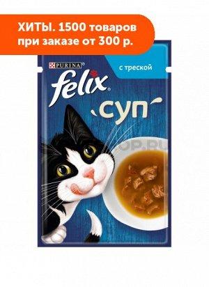 FELIX Soup Cod влажный корм для кошек с Треской соус 48гр пауч